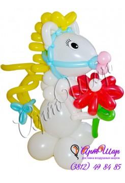 Фигура «Лошадка» из воздушных шаров